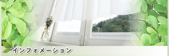 病院 介護 デイケア リハビリ 葛飾区新柴又 鈴木医院